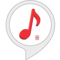 Chinese Music Player Bot for Amazon Alexa