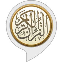 Holy Quraan Bot for Amazon Alexa