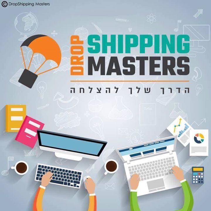 Drop shipping masters- מסחר ב Ebay Bot for Facebook Messenger