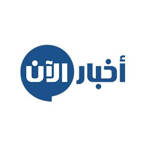 اخبار الآن - Akhbar Al Aan Bot for Facebook Messenger