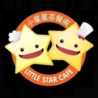 Little Star Cafe 小星星茶餐阁- Seri Kembangan Bot for Facebook Messenger