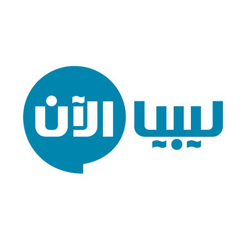 ليبيا الآن Bot for Facebook Messenger