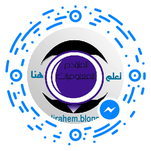 https bots dr stephanie mayer for messenger weekly