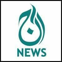 Aaj News Bot for Facebook Messenger