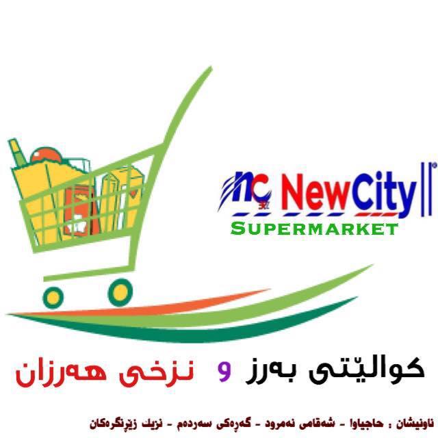 New City Supermarket Bot for Facebook Messenger