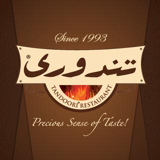Tandoori Restaurant Bot for Facebook Messenger