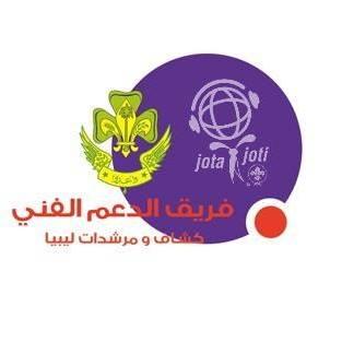 فريق الدعم الفني | كشاف ومرشدات ليبيا Bot for Facebook Messenger