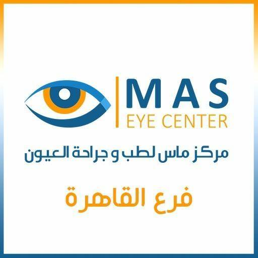 Mas Eye Centers - مراكز ماس لطب  العيون Bot for Facebook Messenger