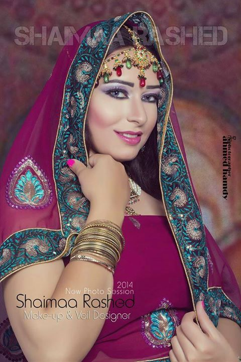 Shaimaa Henna Show Bot for Facebook Messenger