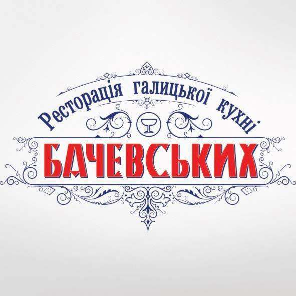 Ресторація Бачевських - Baczewski Restauracja Bot for Facebook Messenger