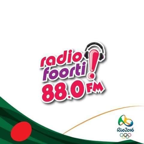 Bhoot FM & Radio Foorti Bot for Facebook Messenger - ChatBottle