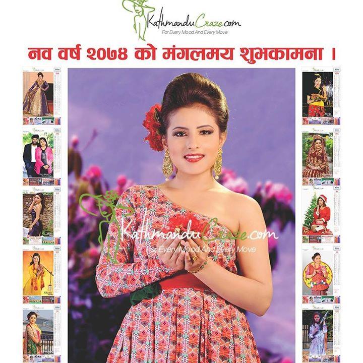 Kathmandu Craze Bot for Facebook Messenger