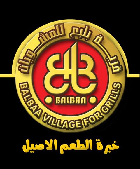 Balbaa Village For Grills. Bot for Facebook Messenger