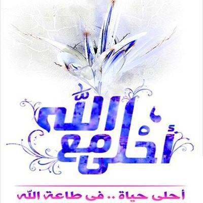 أحلى مع الله Bot for Facebook Messenger