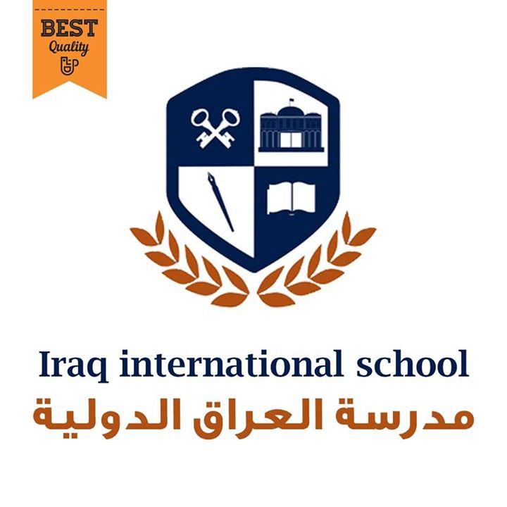 مدرسة العراق الدولية - Iraq International School Bot for Facebook Messenger