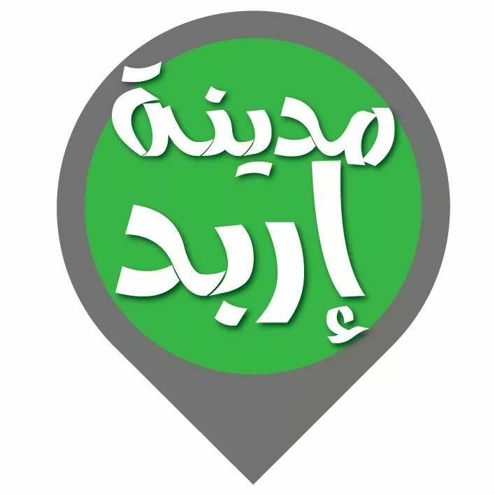 مدينة اربد Bot for Facebook Messenger