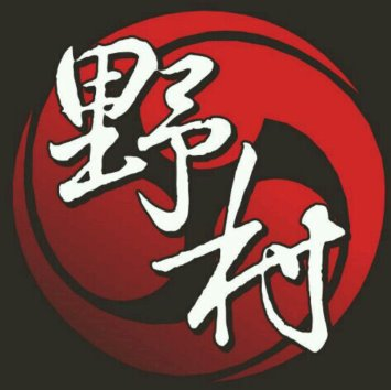 野村日式燒肉 Bot for Facebook Messenger