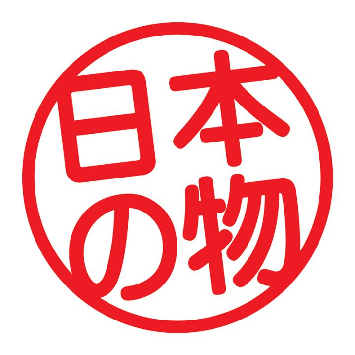Coisas do Japão Bot for Facebook Messenger