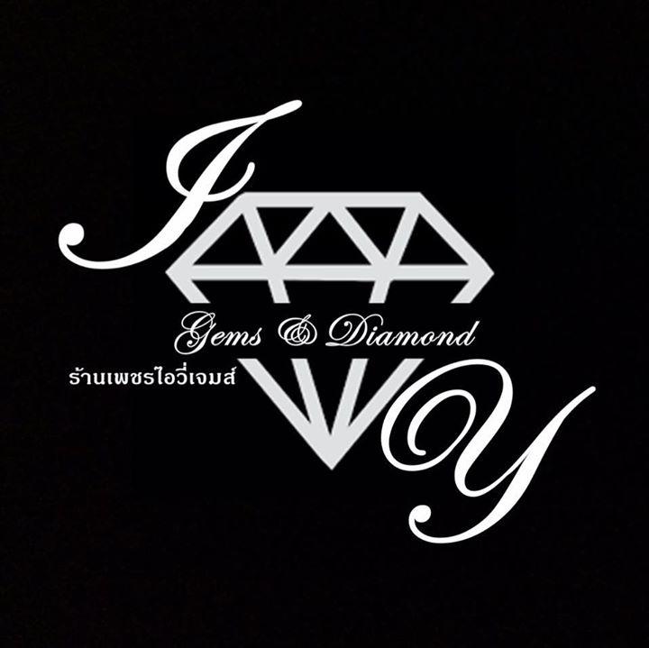 ร้านเพชรไอวี่เจมส์ Ivy Gems Diamond Bot for Facebook Messenger