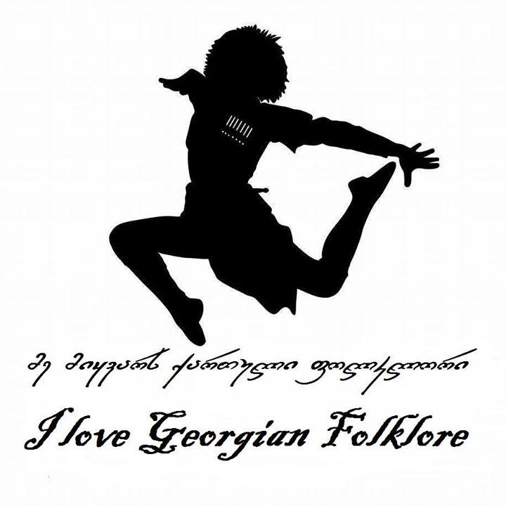 მე მიყვარს ქართული ფოლკლორი •  I love Georgian Folklore Bot for Facebook Messenger