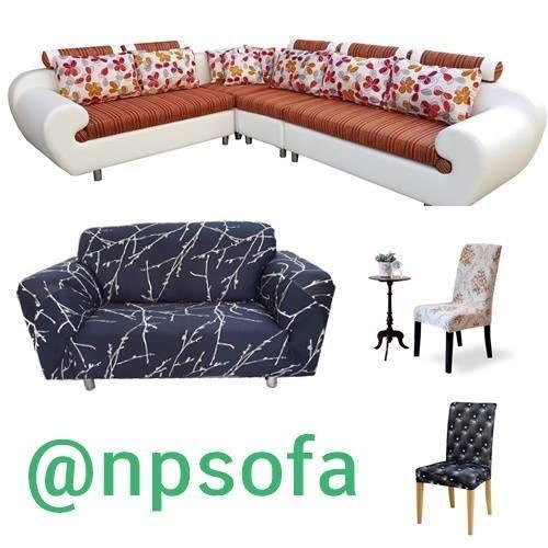 N&P Furniture Bot for Facebook Messenger