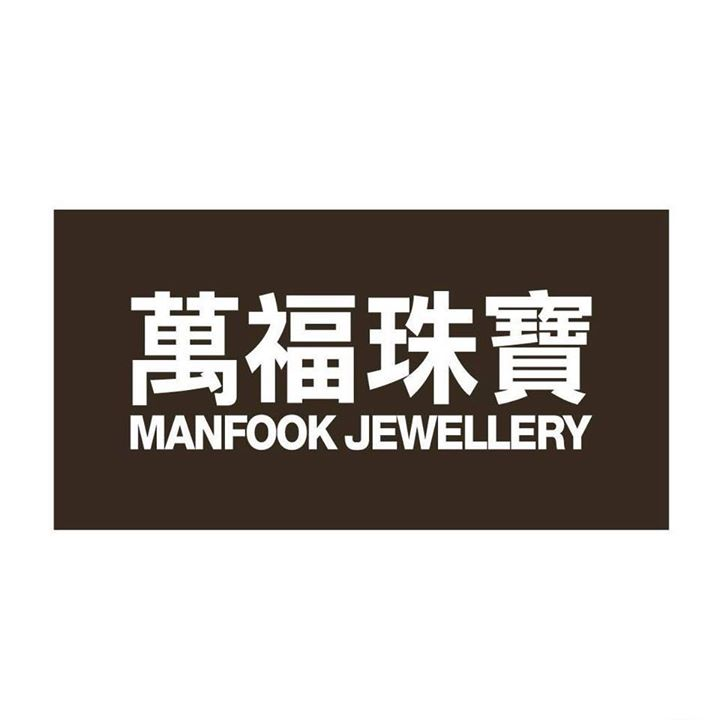 萬福珠寶 ManFook Jewellery Bot for Facebook Messenger