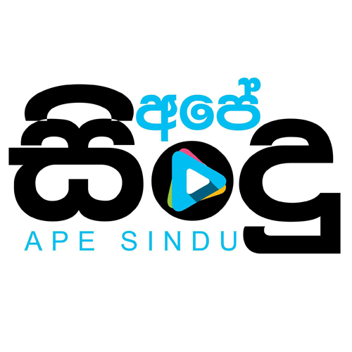 APE SINDU අපේ සිංදු Bot for Facebook Messenger