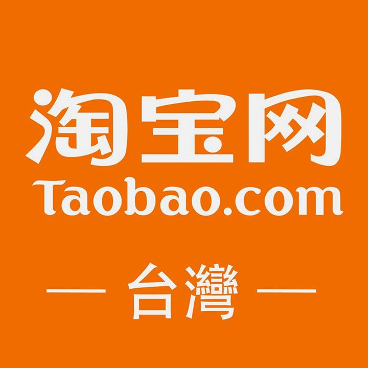 Taobao 淘寶 Bot for Facebook Messenger
