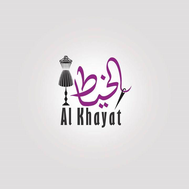 ترزى الخياط بمدينة نصر Bot for Facebook Messenger