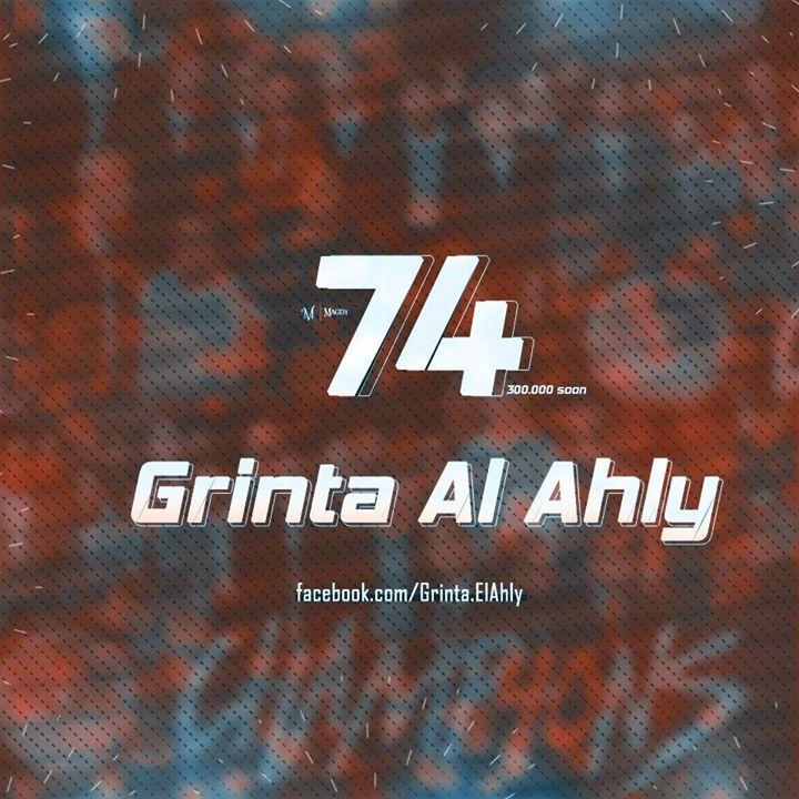 Grinta El Ahly Bot for Facebook Messenger