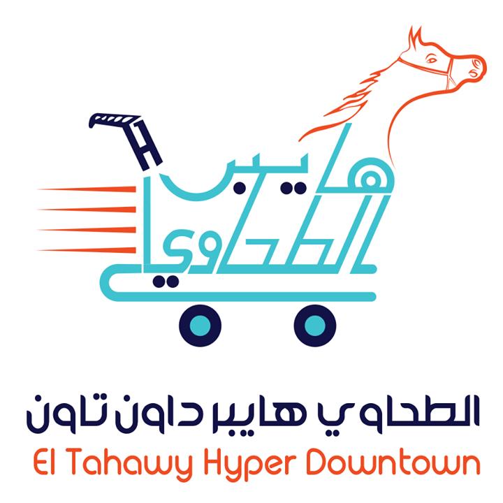 الطحاوي هايبر El Tahawy hyper downtown Bot for Facebook Messenger